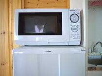 冷蔵庫&電子レンジ完備です