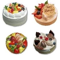 誕生日や記念日にメッセージ無料♪ケーキプラン