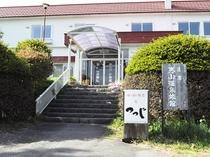 【旅館外観】