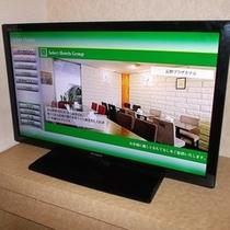 全客室に新型カラー液晶テレビ設置♪