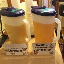 フレッシュジュース!オレンジ&アップルジュース♪