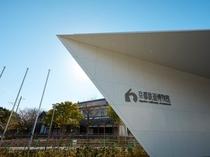 【京都鉄道博物館】見る!さわる!体験する!お子さまから大人まで、男女を問わず楽しめる施設です!