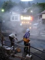 Onsen Cooking