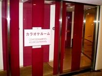カラオケ個室入口①