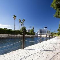 【ホテル周辺】運河沿いに散策できる遊歩道