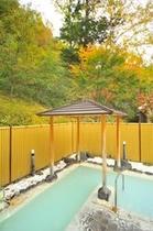 秋の露天風呂と紅葉1