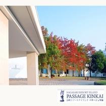 秋のホテルエントランス