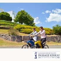 レンタルサイクルにて敷地内をサイクリング