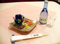 【夕食例】先付けと食前酒