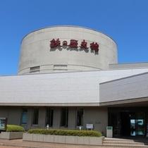 ■鉄の歴史館