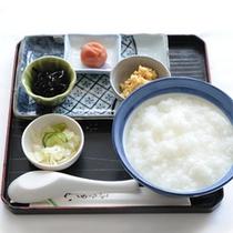 ご朝食(朝粥)