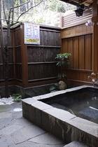 露天風呂ラジウム温泉