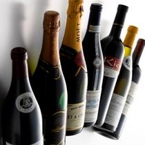 【ワイン】当館のソムリエが厳選したワインを数十種類揃えております。
