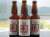 若狭ビール