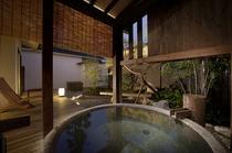 客室露天風呂イメージ2