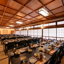 *大広間(お食事処)/朝夕のお食事はこちら。自然豊かな奥多摩の旬味をご堪能下さい。