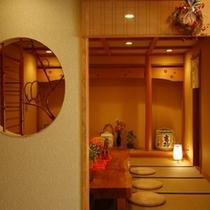 【館内施設】湯上り茶屋