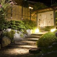 西伊豆土肥温泉 和の匠 花暖簾(はなのれん)のイメージ