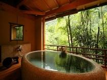 特別室 桔梗 露天風呂