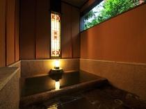 山の苺 風呂