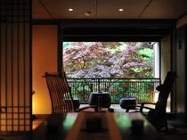 山の苺和室