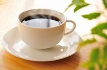 オーガニックコーヒー<一杯ずつドリップ>