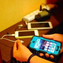 各種の携帯充電器ありますよ。