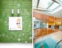 ノーザンアークリゾートホテル「金の湯」