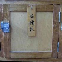宿泊部屋名の札が付いた下駄箱