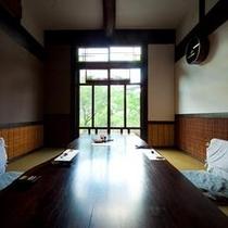 食事処【個室】