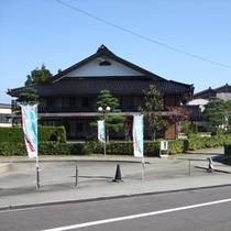 *富山県を一望できる「牛岳」のふもとにございます