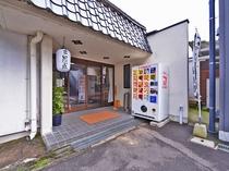 *JR益田駅より車で5分。緑に囲まれた静かな環境にございます