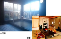 客室と男性浴場