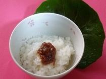 鯛味噌とご飯