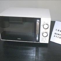【電子レンジ】ホテル4階に設置!