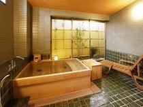 貸切風呂(弐の湯)