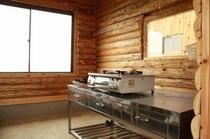 料理工房2