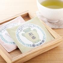 「丸久小山園」のお茶をご用意