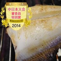朝食の焼き魚3