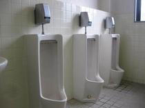 男子トイレ用