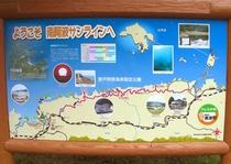 南阿波サンライン 地図