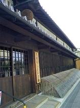 月桂冠記念館