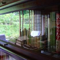 川端家の本棚