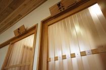 【内観】リニューアルトイレ