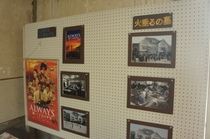 【展示物】映画やドラマのロケにもよく使われています。
