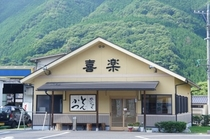 【周辺お店情報】喜楽〜とんかつのおいしいお店です〜