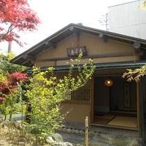 日本庭園に佇む茶室『水月庵』