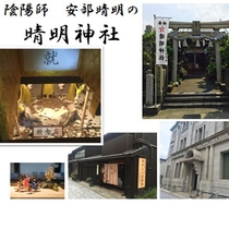 *清明神社