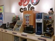 joyfull joycafe