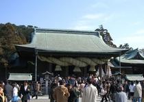 宮地獄神社